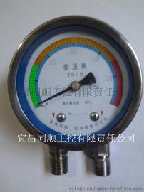 同顺工控不锈钢结构的差压表,详细技术参数可致电咨询