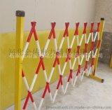 安全移动伸缩围栏