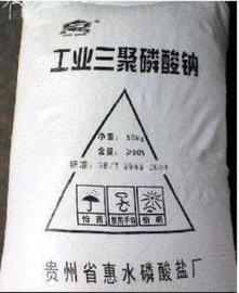 批发低价足含量——三聚磷酸钠