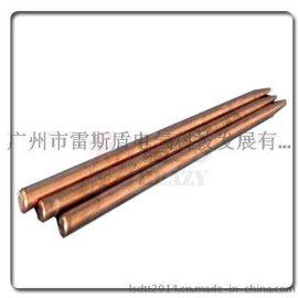 雷斯盾铜包钢接地极LSD0.3mm优质供应|广州厂家低价直销