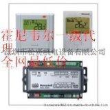 霍尼韦尔联网型温控器