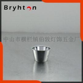 【伯敦】  铝制2寸直插反射罩_RE02065