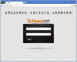 纺织ERP - 指点PATERP, 懂纺织的企业信息管理系统
