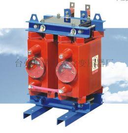 单相干式变压器DC10-10/10-0.22(业务联系电话:壹叁玖陆捌肆零贰贰伍伍柒)