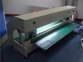佛山v-cut分板机*pcb割板机*铝基板分板机