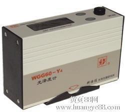 涂料  光泽仪 CQ-60G,