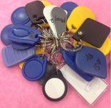 UID卡 UID扣 可复制钥匙扣