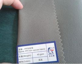 金达威各种好质量丙纶长丝无纺布