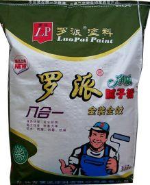 广西腻子粉品牌_桂林新型环保净味腻子粉_罗派八合一净味腻子粉