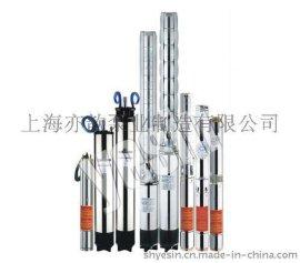 SP型深井泵/防爆潜水泵/潜水泵参数/高压潜水泵