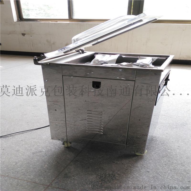供应500型号内抽单室小包装食品真空包装机