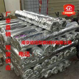 现货铝箔编制复合膜编织布卷材工业铝箔纸 PE编织布复铝膜真空编织膜真空塑料包装膜