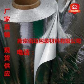 现货大型机械包装卷膜批发1米1.2米1.5米2米120g130g150g13丝14丝16丝镀铝薄膜铝锡纸工业设备包装真空膜大型设备出口真空包装膜真空复合塑料膜