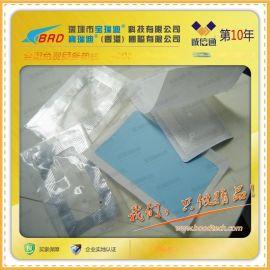 图书馆定制书籍识别卡RFID生产厂家 防伪电子标签供应商
