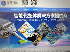 重庆两化融合体系贯标认证服务机构