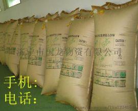 牛皮纸缓冲气袋 1000*1600运输填充袋