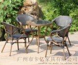 卡亿户外星巴克休闲桌椅套件阳台网布椅子室外简约铁艺椅组合
