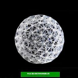 中山3D打印加工厂激光快速成型手板模型加工速度快价格优惠