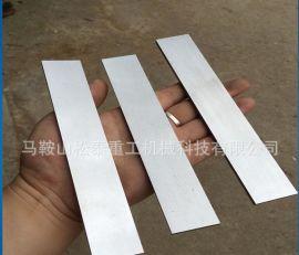合金分切刀片婴儿纸尿裤拉拉裤护垫生产线机用刀片