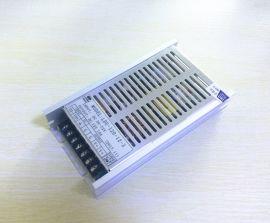 直流48V转直流12V120W开关电源 DC48V转DC12V隔离稳压电源