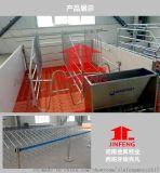 保胎母猪定位栏 现代化养猪设备 热镀锌母猪产床