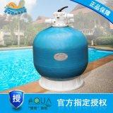 Q400爱克过滤沙缸 小型儿童泳池专用AQUA砂缸 精度过滤砂缸
