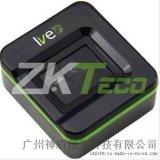 中控超薄超小指紋採集儀 LIVE20R指紋採集器 提供指紋儀驅動SDK