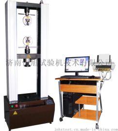 電子式萬能材料試驗機 生產廠家精工品質精細服務性價比高