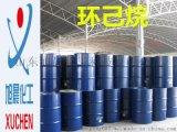 环己烷厂家直销价格低 工业级环己烷生产企业 优质环己烷供应商价格