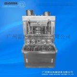 35冲大型旋转式压片机,糖果片、奶糖片成型机