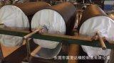 纯天然橡胶环保发泡卷材 空白鼠标垫可定制