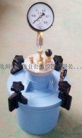 CA-5 混凝土含气量测定仪价格生产厂家