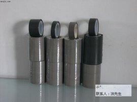 工厂直销特**龙薄膜胶带、特富龙胶带、特弗龙胶带、薄膜高温胶带