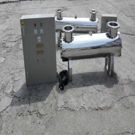 过流式紫外线水杀菌消毒设备