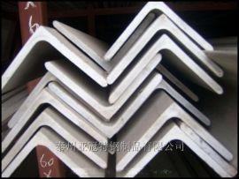 供应321不锈钢角钢,热轧酸洗角钢,不锈钢剪板折弯角钢