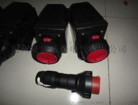 BCZ8030-16/32A/4芯防爆防腐插接裝置