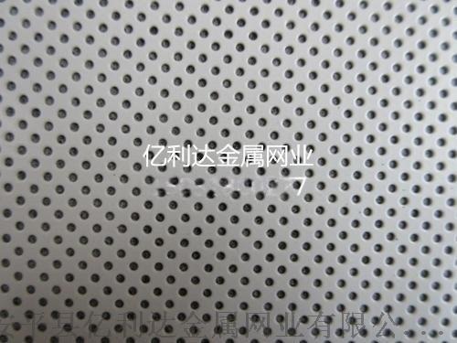 鋁板衝孔之吸音牆衝孔網