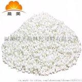 PET白色母粒 增白抗紫外线薄膜色种,生产欧盟标准的深圳母粒厂家