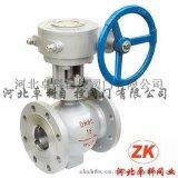 安徽厂家供应 涡轮球阀 Q341F不锈钢法兰涡轮球阀 价格优惠