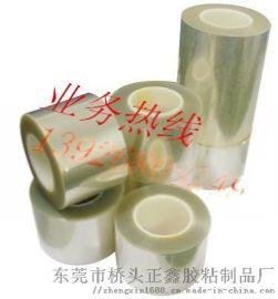 单层5C PET保护膜