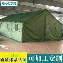 秦兴厂家生产 野外 绿框架帐篷 户外集体活动帐篷 野营防水帐篷