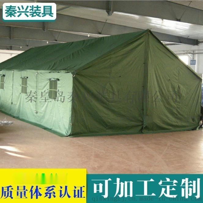 秦興廠家生產 野外軍綠框架帳篷 戶外集體活動帳篷 野營防水帳篷