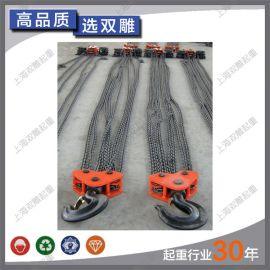 厂家直销 DHP群吊电动葫芦 上海双雕起重