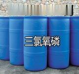 江苏三氯氧磷生产厂家 齐鲁石化三氯氧磷多钱
