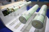河南汇通RO膜 ULP21-2540反渗透膜