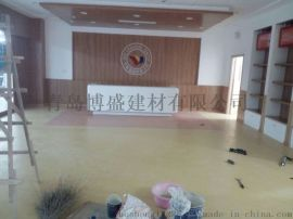 青岛办公室地面装修首推塑胶地板