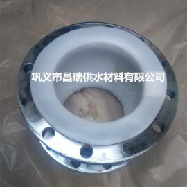 泰州KXT型内衬四氟耐高温耐酸碱橡胶接头