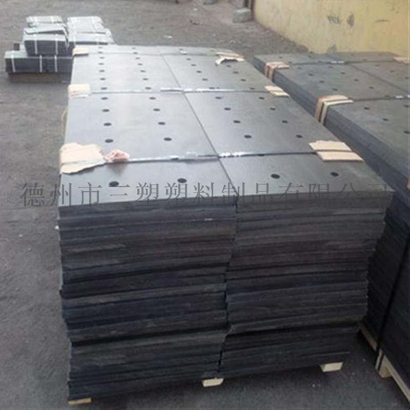煤仓卸煤槽衬板,500万高分子聚乙烯挡煤板