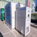 山东派菲克挂面面条空气能高温热泵烘干机的参数
