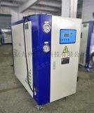 小型冷冻机,实验室低温冷水机